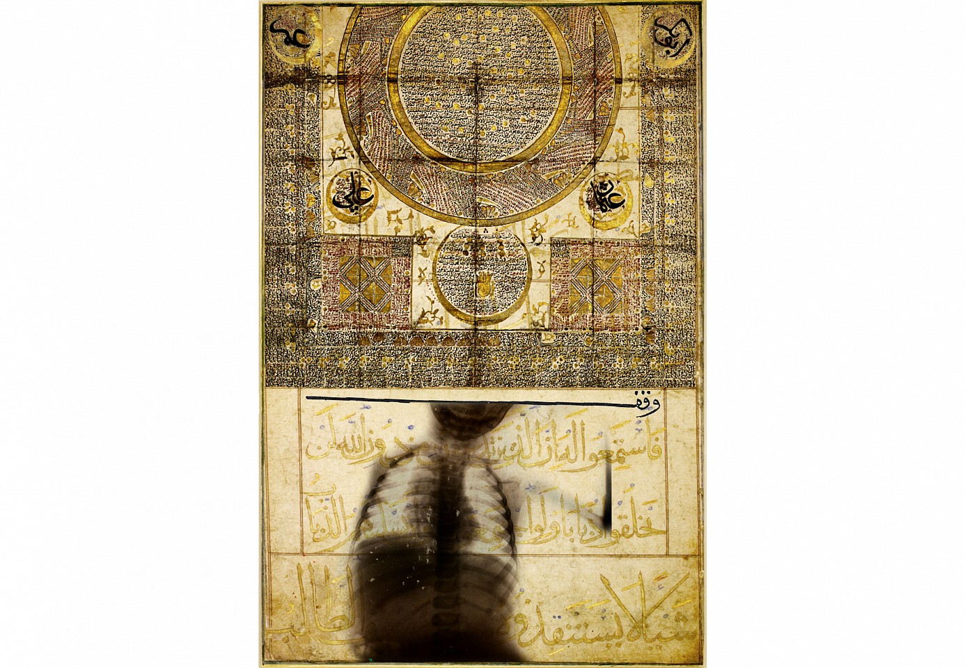 "<p><span class=""viewer-caption-artist"">Ahmed Mater</span></p> <p><span class=""viewer-caption-title""><i>Illumination Talisman III</i></span>, <span class=""viewer-caption-year"">2013</span></p> <p><span class=""viewer-caption-media"">Gold leaf, tea, pomegranate, Dupont Chinese ink and offset X-ray film print on archival Arches paper</span></p> <p><span class=""viewer-caption-dimensions"">155 x 110 cm (61 x 43 1/4 in.)</span></p> <p><span class=""viewer-caption-description"">From Illumination series</span></p> <p><span class=""viewer-caption-inventory"">AHM0085</span></p> <p><span class=""viewer-caption-aux""></span></p>"