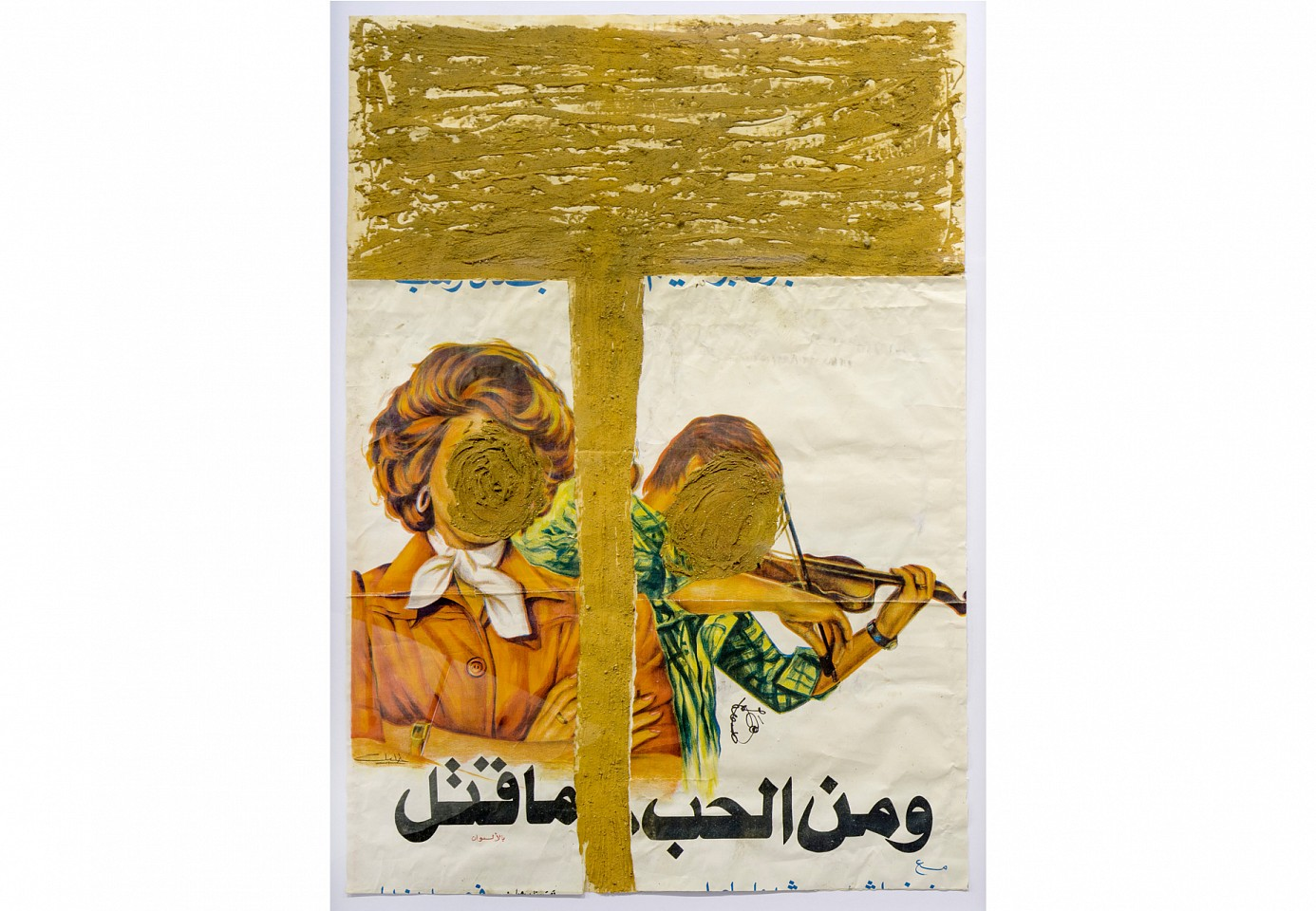 "<p><span class=""viewer-caption-artist"">Ayman Yossri Daydban</span></p> <p><span class=""viewer-caption-title""><i>Love Kills from My Father Over The Tree series</i></span>, <span class=""viewer-caption-year"">2016</span></p> <p><span class=""viewer-caption-media"">Silicone on vintage poster</span></p> <p><span class=""viewer-caption-dimensions"">100 x 70 cm (39 5/16 x 27 1/2 in.)</span></p> <p><span class=""viewer-caption-inventory"">AYD0575</span></p> <p><span class=""viewer-caption-aux""></span></p>"