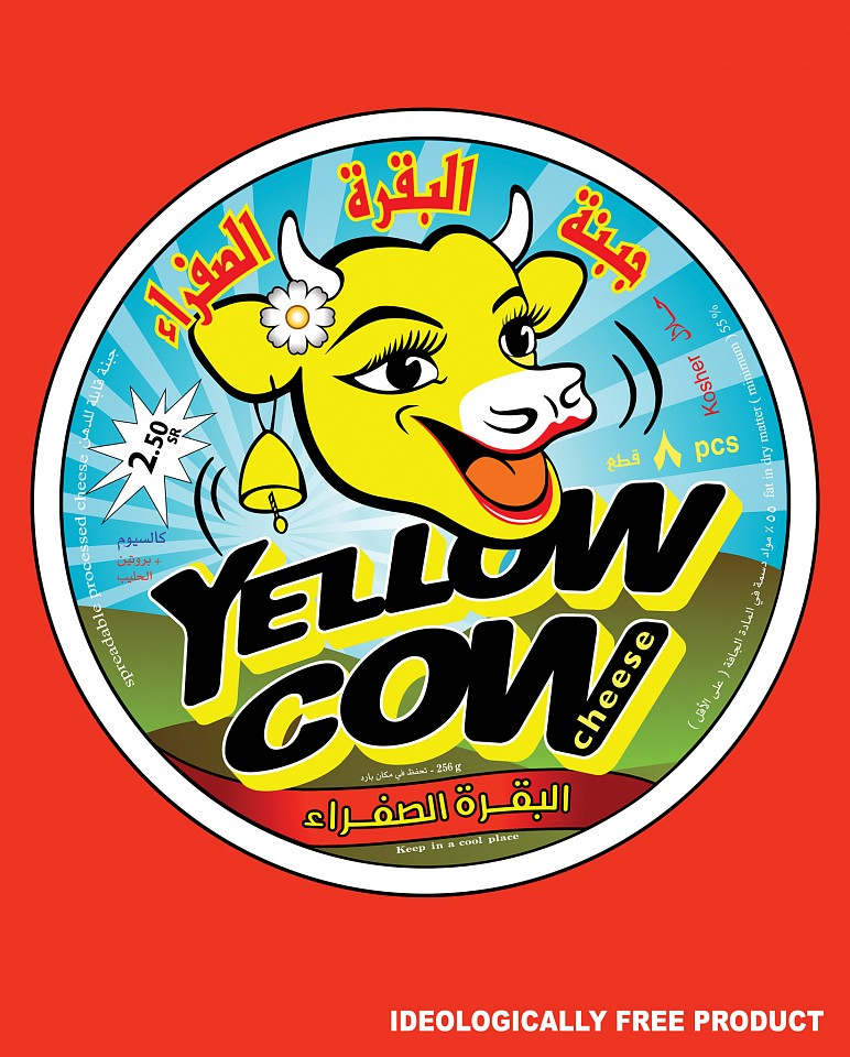 "<p><span class=""viewer-caption-artist"">Ahmed Mater</span></p> <p><span class=""viewer-caption-title""><i>Yellow Cow Poster (red)</i></span>, <span class=""viewer-caption-year"">2010</span></p> <p><span class=""viewer-caption-media"">Mixed Media</span></p> <p><span class=""viewer-caption-inventory"">AHM0310</span></p> <p><span class=""viewer-caption-aux""></span></p>"
